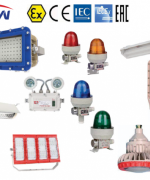 JUAL LAMPU LED EXPLOSION PROOF SURABAYA