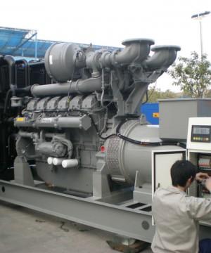 Jasa Import Generator Pembangkit Listrik | PT.TATA INDAH SARANA