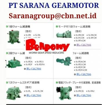 Jual PT SARANA WORM GEAR BELLPONY SPEED REDUCER GEAR MOTOR