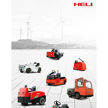 Electric Towing 8-25T | Towing Tractor | Electric towing Heli | Jual Towing electric pt hasta  karya