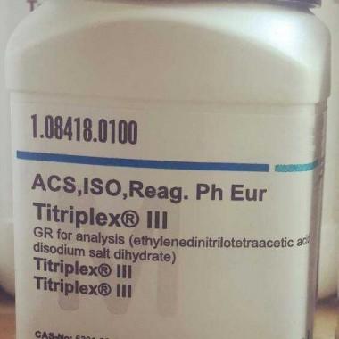 Titriplex III EDTA 250 gr - MERCK 1.08418 PELITA DWI ASA