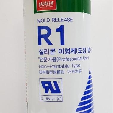 nabakem  R1 mold release processing,pelumas cetakan