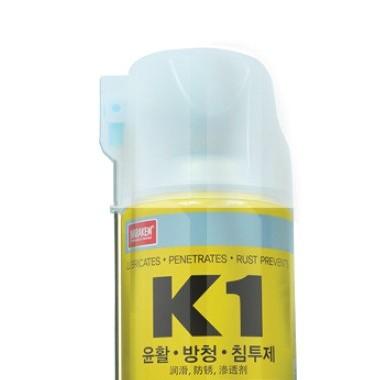 pelumas serbaguna nabakem K1, Lubricant Antirust Penerating