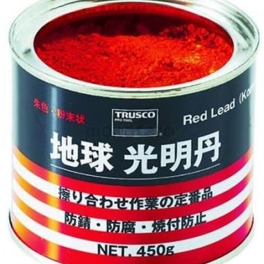 red lead orange powder komyotan trusco ISR7,bubuk warna